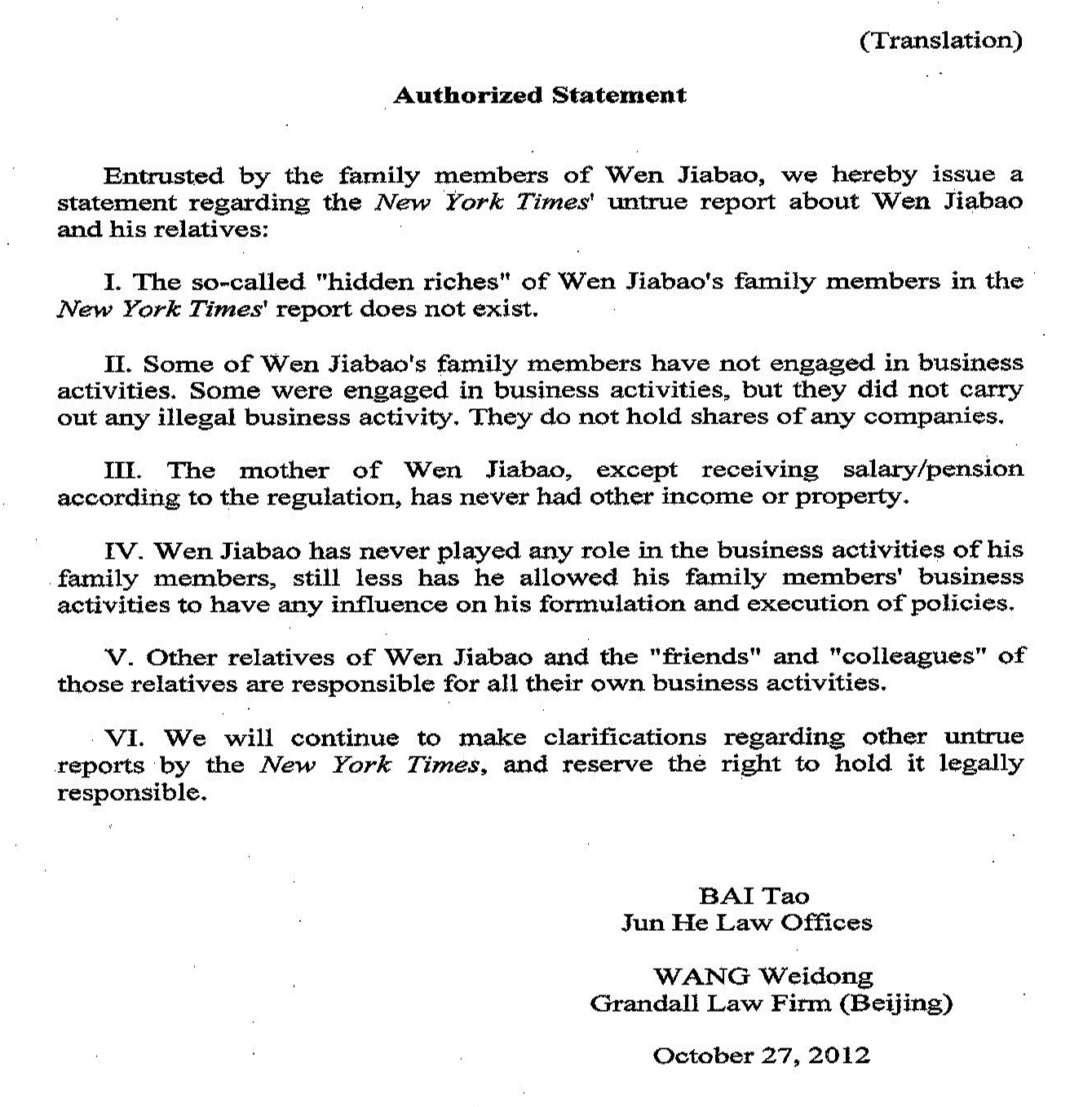 statement from lawyers of premier wen jiabao s family obtained by