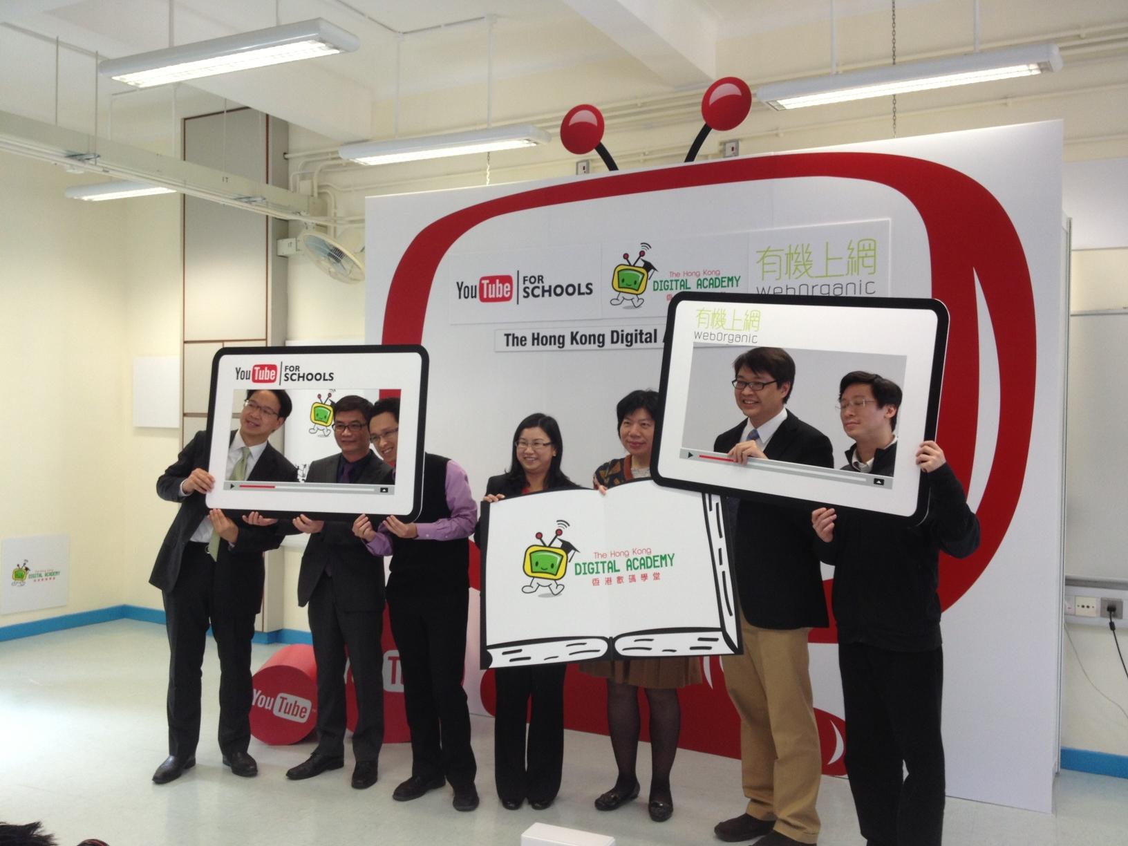 Hong Kong classrooms move online to