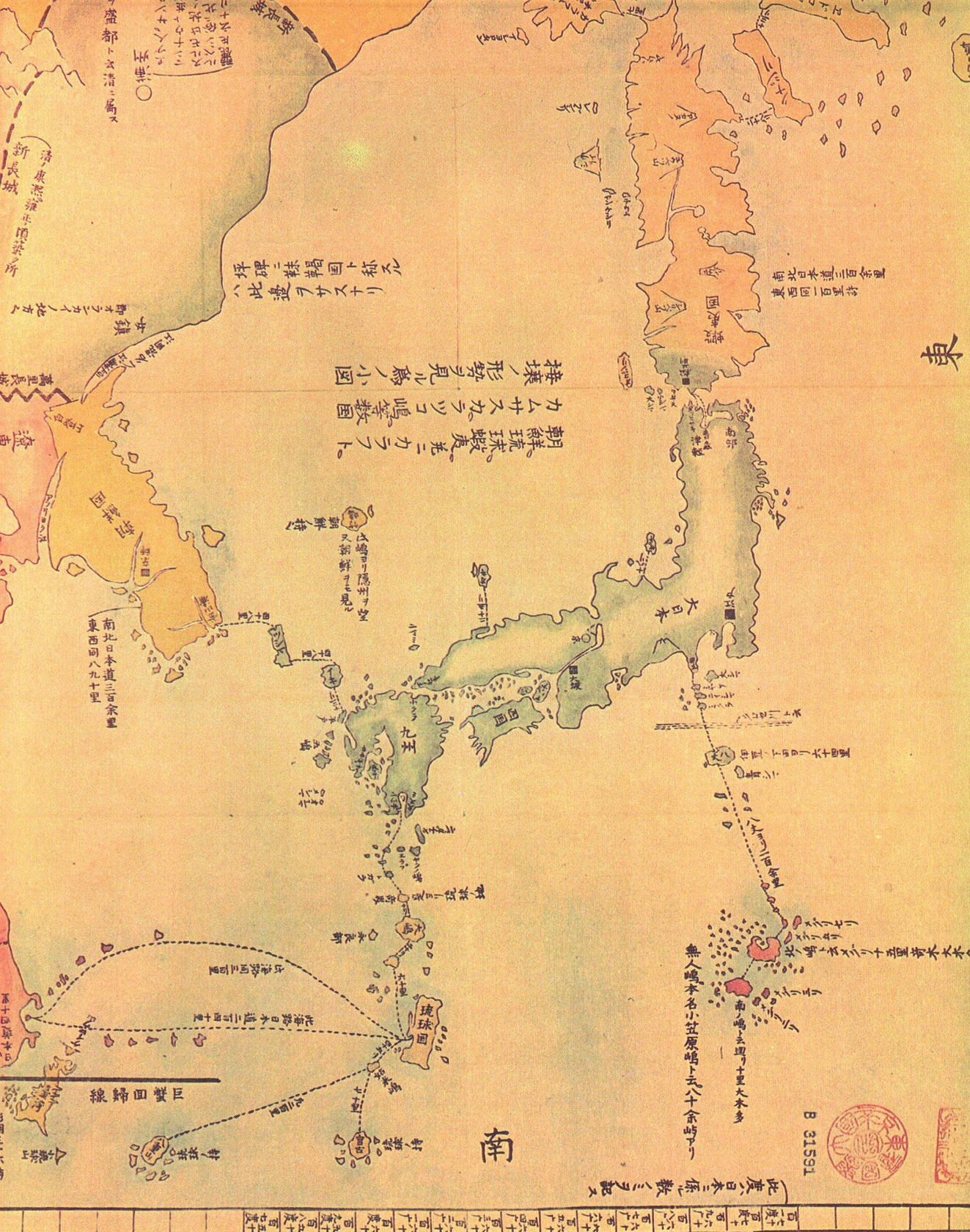 Japan says historic maps bolster claim to islands controlled by ...