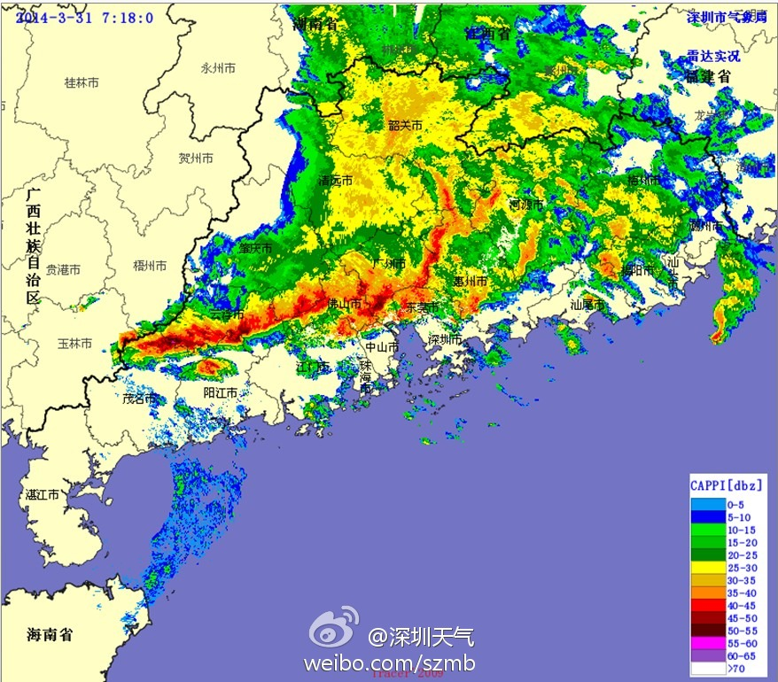 Heavy rainstorms continue to pummel southern china after killing 16 a map release by shenzhen weather authorities on monday morning showing rain clouds over guangdong province photo scmp pictures gumiabroncs Gallery