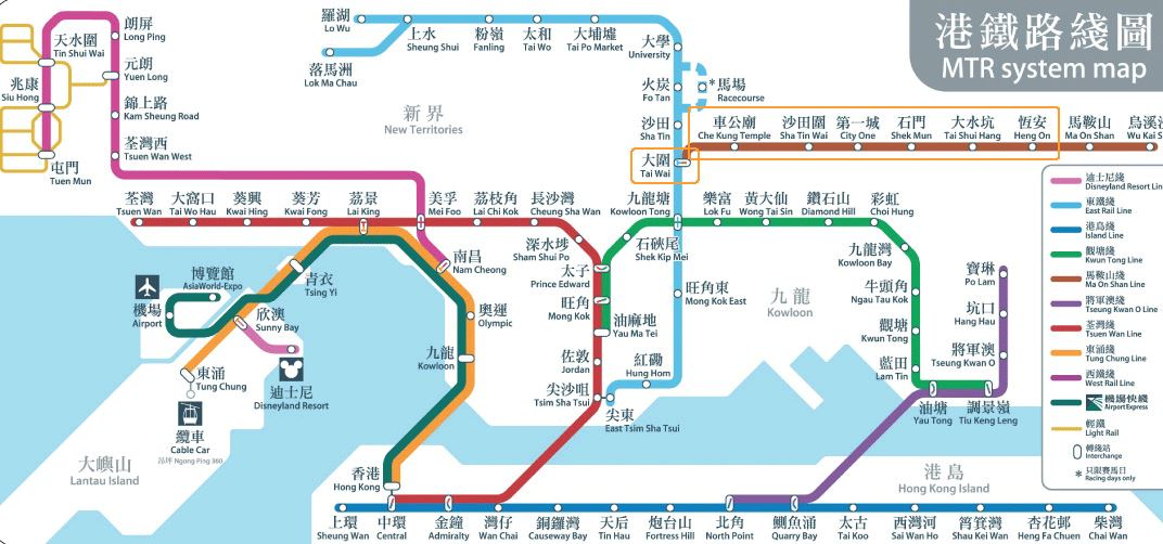 From Nine Dragons to Fire Beach Creator of alternative MTR map