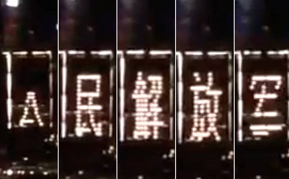 Pla Buildings Giant Neon Lights A Show Of Power Over Hong Kong