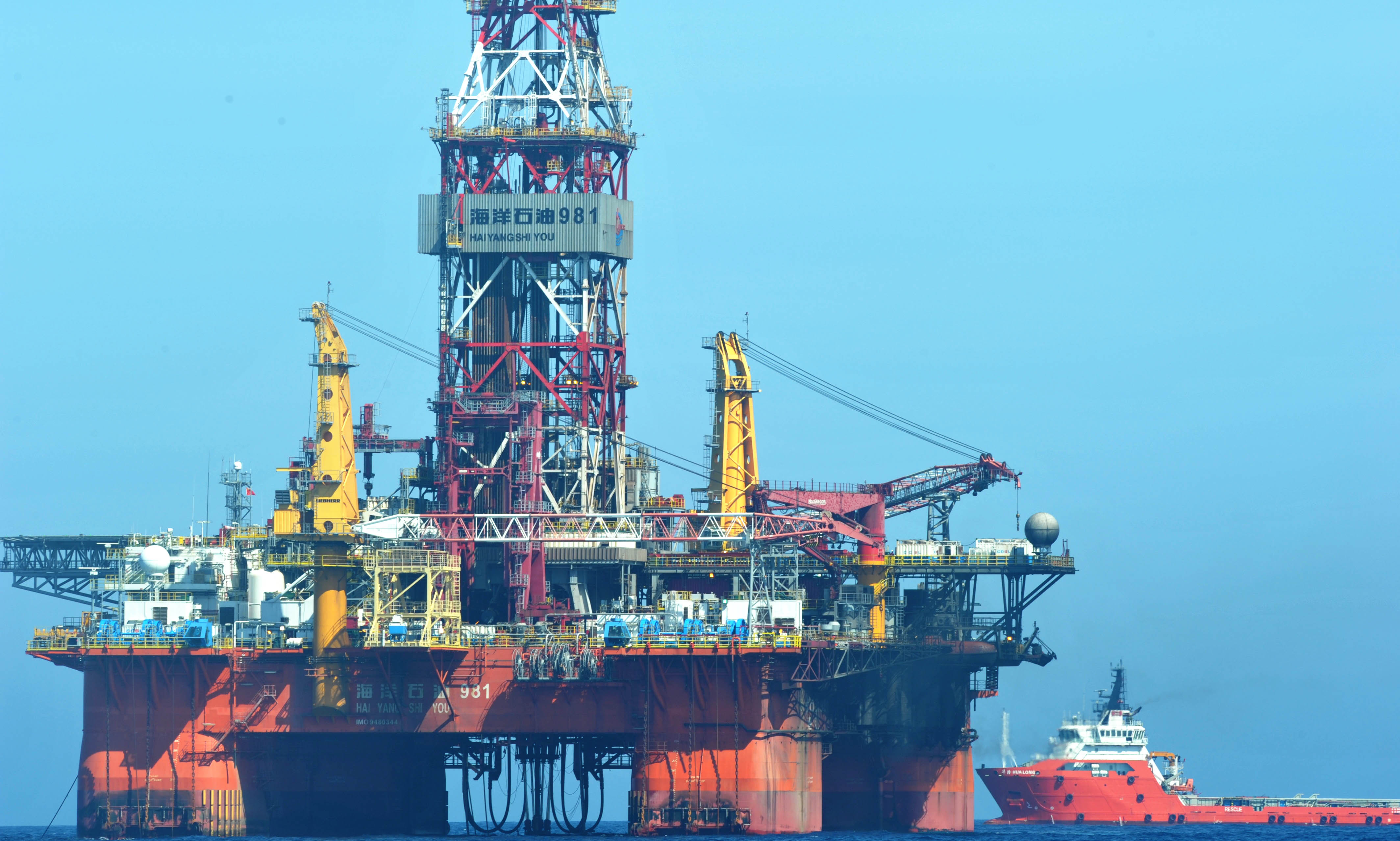 https://www.scmp.com/sites/default/files/2014/06/17/oil_rig_xinhua.jpg
