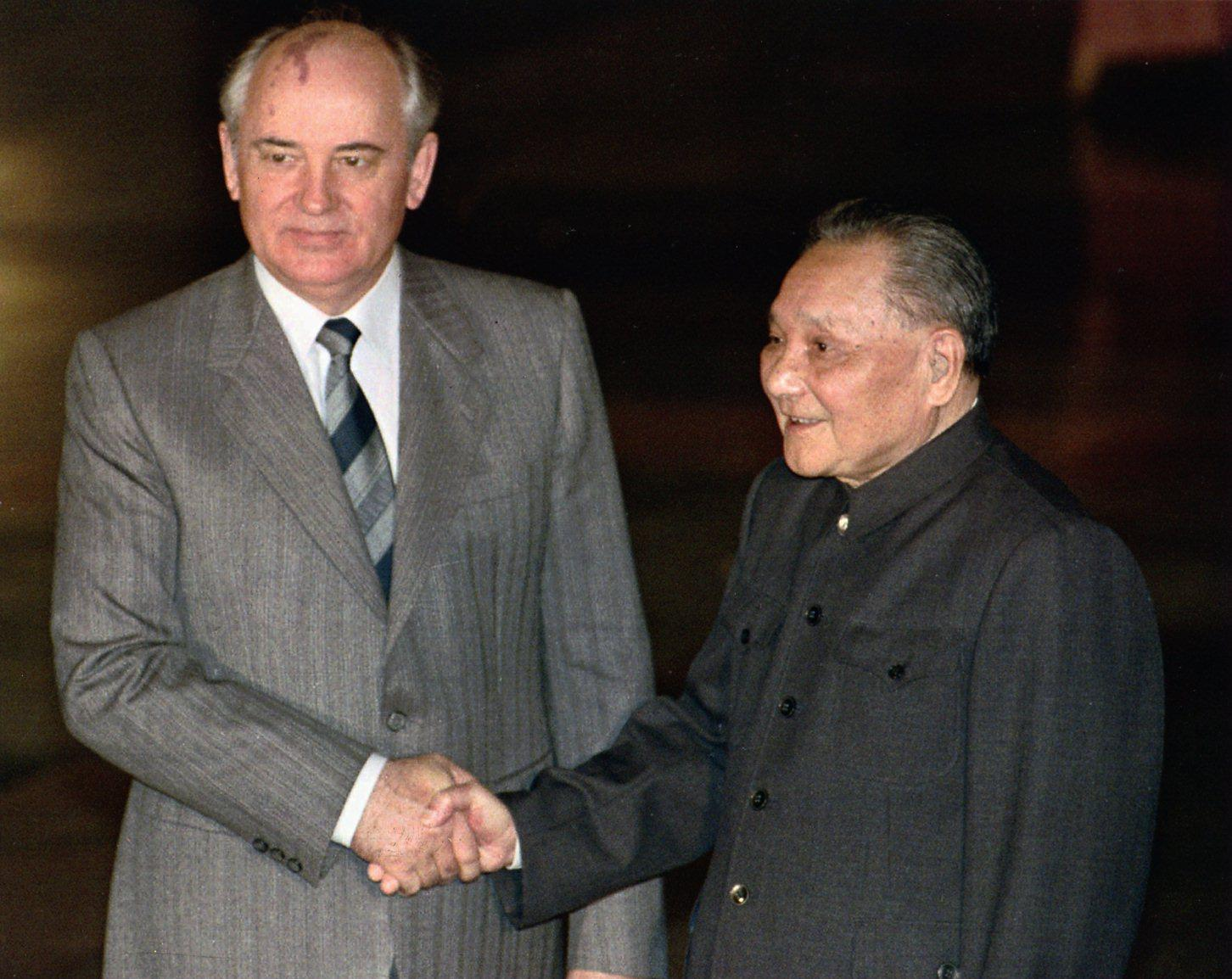 Mikhail Gorbachev Peace And Freedom