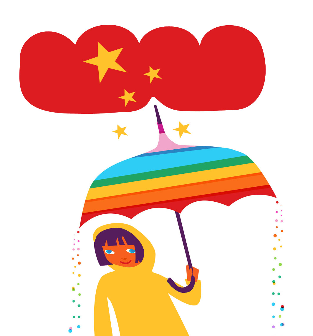 Umbrella revolution more designs on hong kongs protest movement another logo biocorpaavc Choice Image