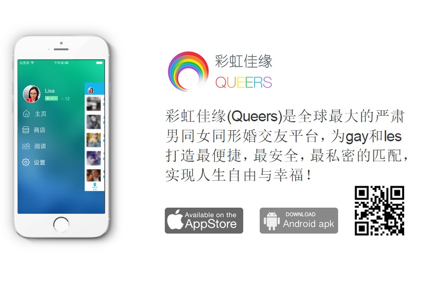 news china article have lesbian wife pressured chinese gays turn dating apps cooperative