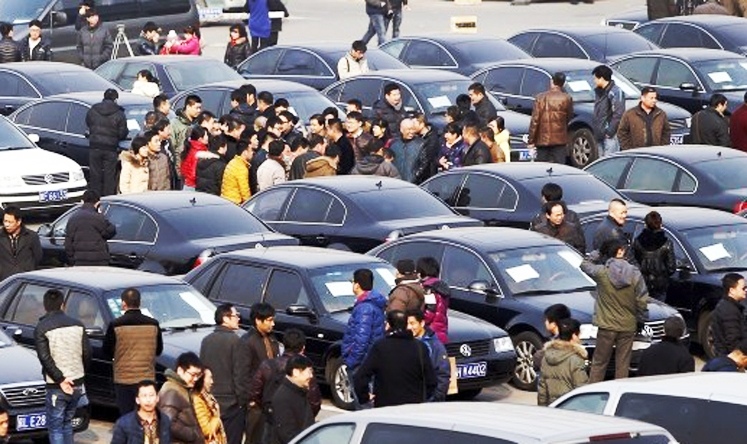 auction of china s ex government cars fetches 14 5 million yuan as bidders drawn to their. Black Bedroom Furniture Sets. Home Design Ideas