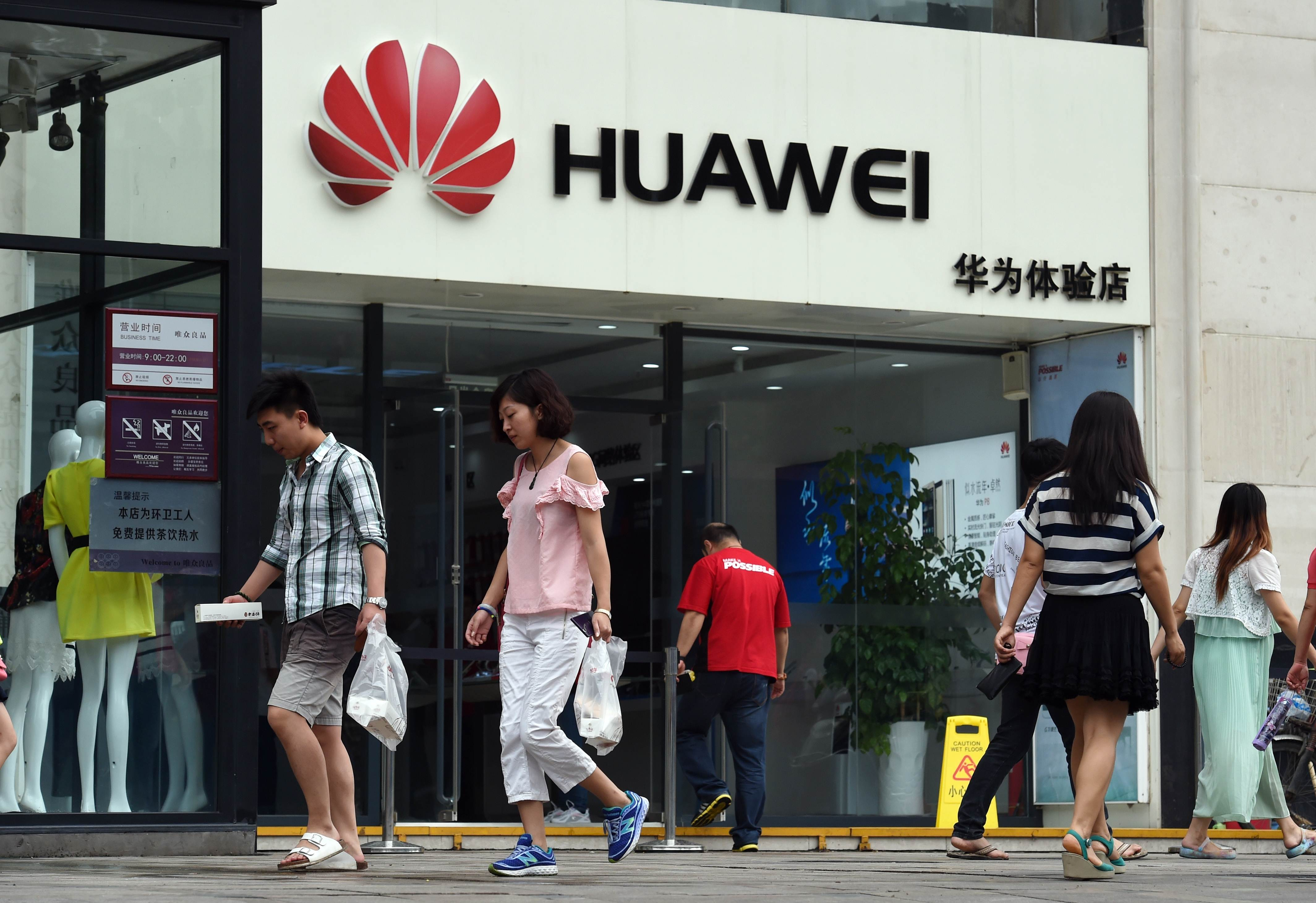 China's Huawei targets US$20 billion for consumer business ...