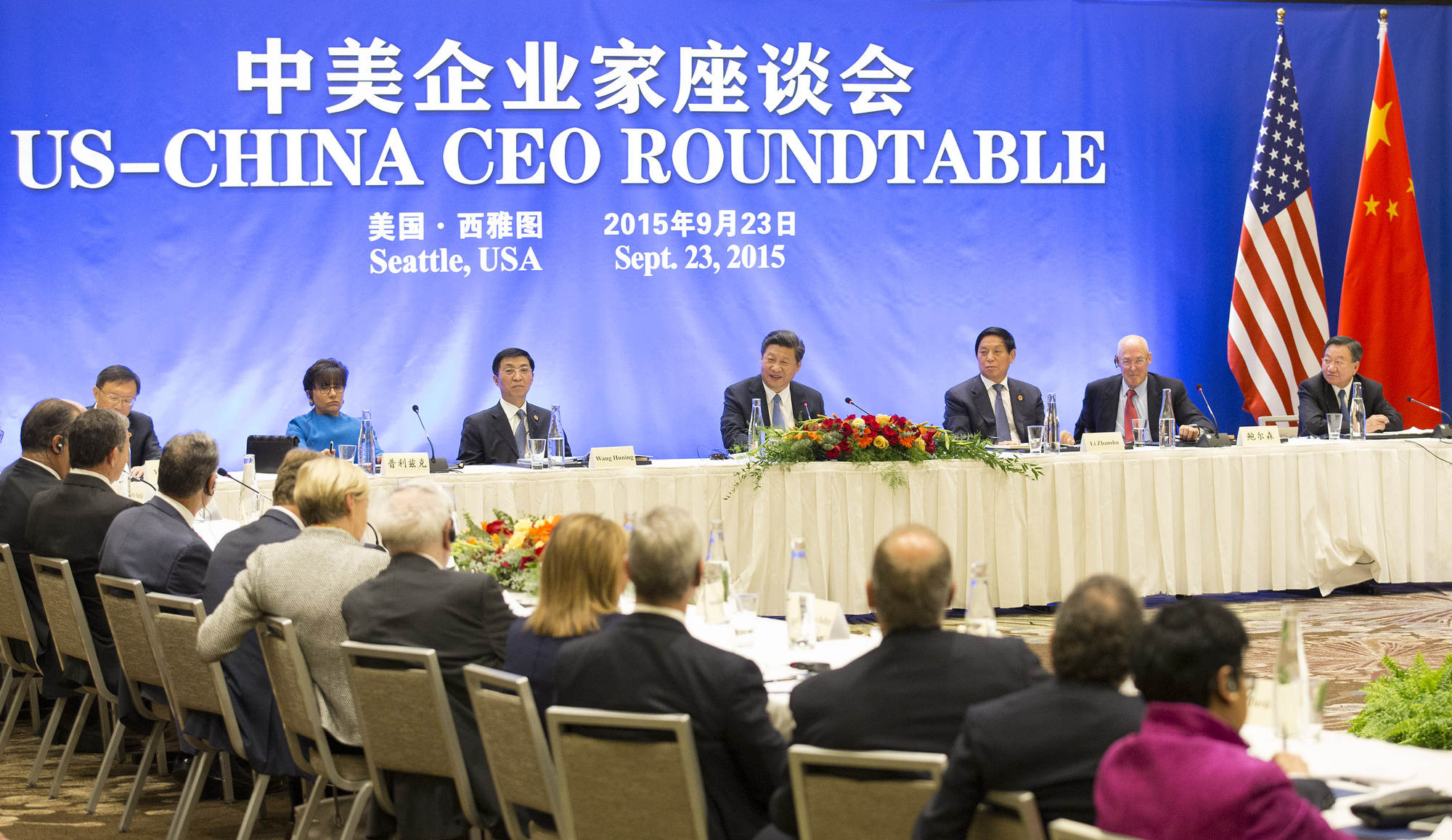 Xinhua Us Debt Ceo Roundtable