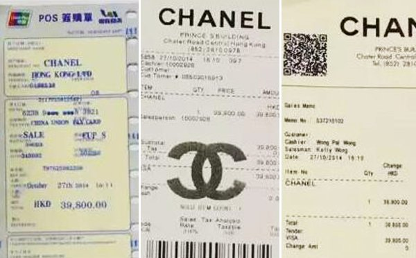 Faking It Sophisticated Chinese Counterfeiters Even Create Hong - Free invoice template with logo chanel online store