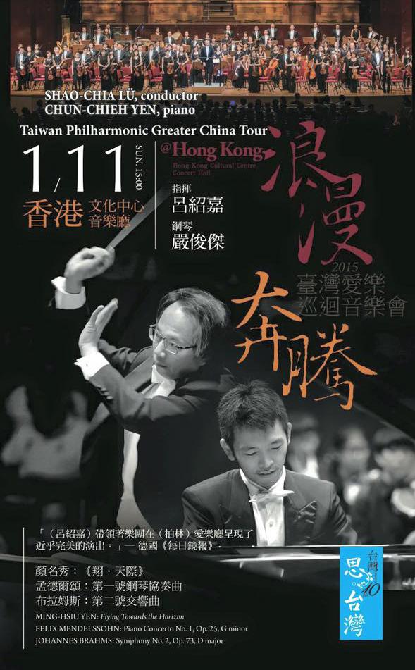 Taiwan brings a cultural love affair to Hong Kong | South ...