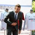 David Beckham, soccer ambassador in China, joins Sina Weibo