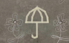 The chalked flowers were drawn around an Occupy umbrella symbol. Photo: SCMP Pictures