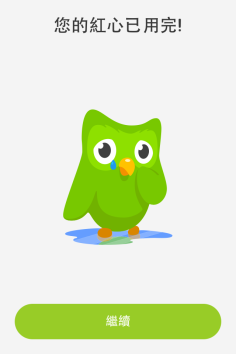 Language learning app Duolingo makes waves in the Chinese