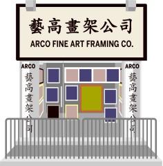 bc6928f32f4c Illustration  Bay Leung. Illustration  Bay Leung. Share  Arco Fine Art  Framing. Where do the ...