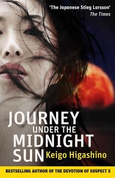 Book review: Keigo Higashino's Journey Under the Midnight