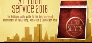 Order your FREE copy of AT YOUR SERVICE 2016