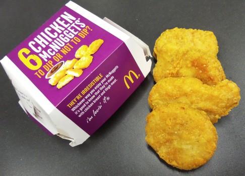 Mcdonalds Hong Kong Pulls Chicken Nuggets Over Supplies From Rotten