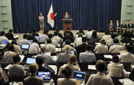 ASIA:Education:Japanese textbook is the most controlled of all, it neither admire the war, nor fuel patriotism?