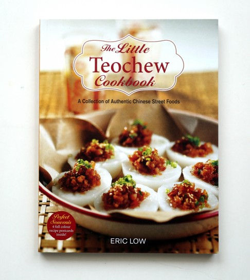 Food book recipes for your chiu chow street food favourites post the street food of thailand vietnam malaysia singapore and cambodia can be traced back to chiu chow cuisine the author writes forumfinder Gallery