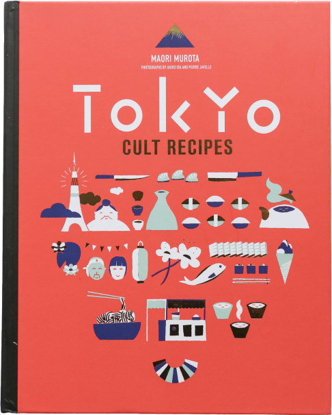 Food book tokyo cult recipes for home style japanese dishes when i was in osaka a few years ago i overheard a brief conversation that made me laugh out loud what do you want to eat for lunch one man asked forumfinder Gallery