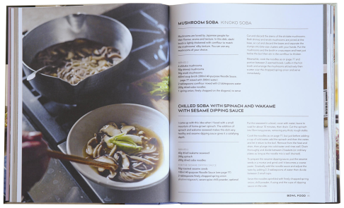 Recipe book cook japanese at home meals easy to prepare post with all this to consider its not surprising that outsiders might think preparing a japanese meal is hard work but barber tries to assure us that is not forumfinder Images