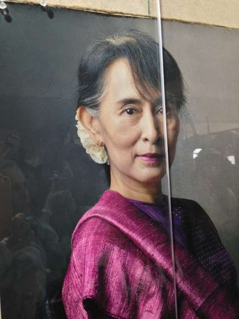 A 2012 Photograph Of Aung San Suu Kyi