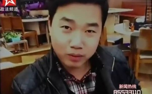 The Chinese Romeo, identified only by his surname of Yuan,  has been dating at least 17 'Juliets' all at the same time – including fathering a child with one of them. Photo: Changsha TV