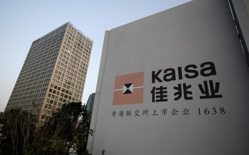 Kaisa Group Holdings' debt default has not affected other developers in selling bonds. Photo: Reuters