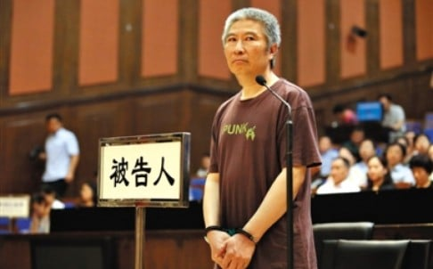 "Xiao Shaoxiang was jailed for life today after being found guilty of corruption, including taking bribes and ""possessing huge assets of unknown origin"". Photo: Xinhua"