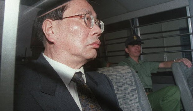 George Chan Hong Nam