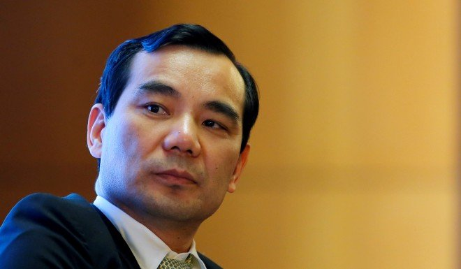 Another Chinese tycoon has gone missing — why? - Inkstone