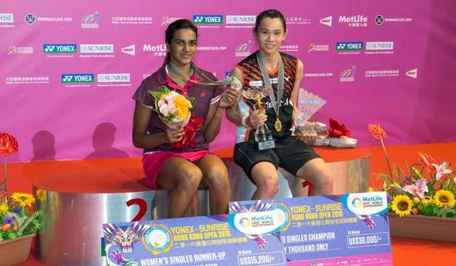 Image result for All England Badminton Championships: In pocket talent Tai Tzu