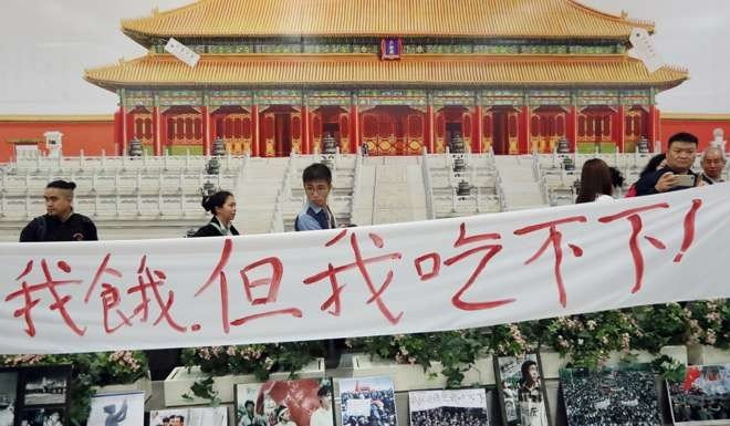 tianamen square crackdown essay Tiananmen square protest of 1989 essay to the tiananmen square protest is a to open a criminal case on the crackdown and there is a possibility.