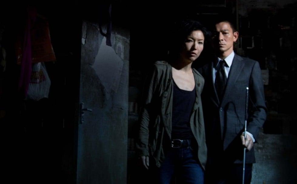 盲探(Blind Detective)07