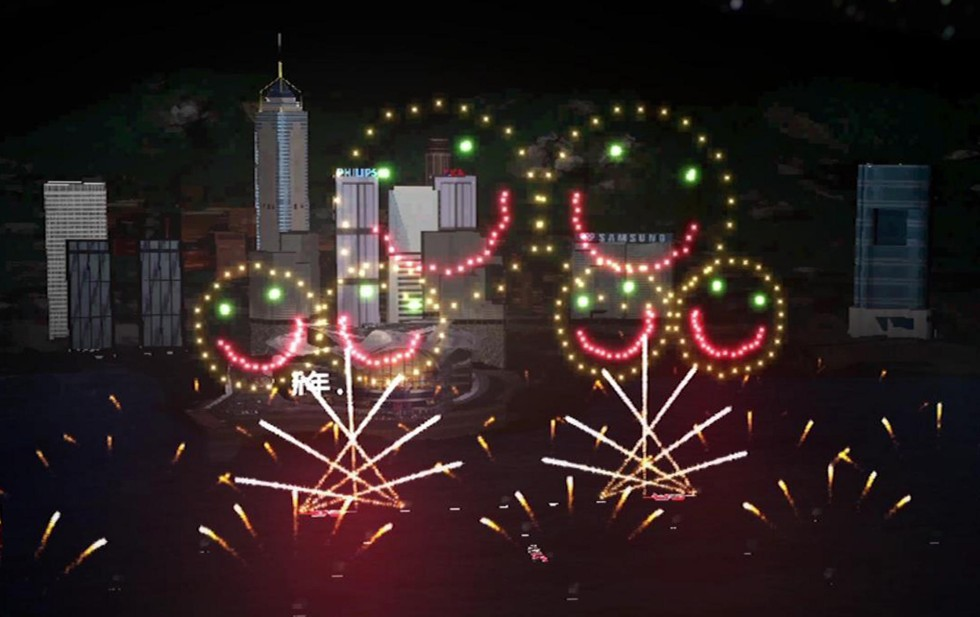 New year facial fireworks