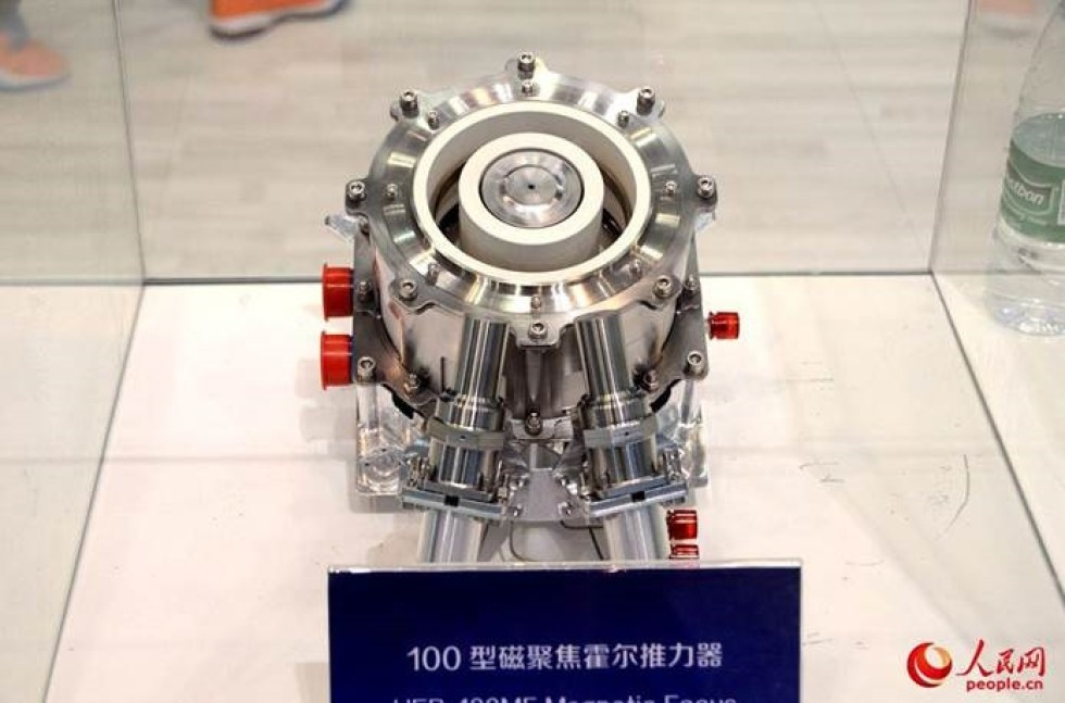 Electric Vehicles In Deep Space China Hails Its New Ion